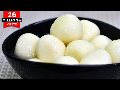 घर पर रसगुल्ले बनाने का एकदम आसान तरीक़ा | Sponge Rasgulla Recipe | Bengali Rasgulla