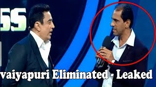 Vaiyapuri Eliminated from Bigg Boss Today Elimination