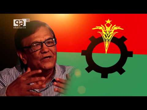 BNP -Bangladesh Nationalist party report by shafique ahamed about present politics