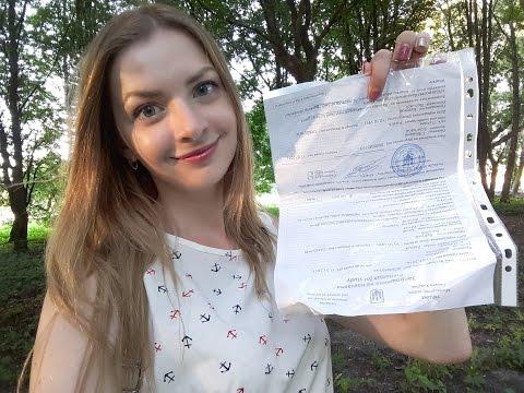 Get invitation letter from Ukrainian university