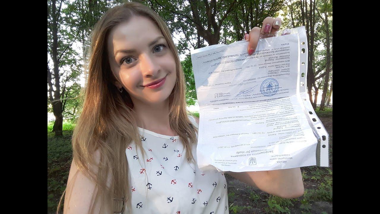 Get invitation letter from ukrainian university youtube get invitation letter from ukrainian university stopboris Choice Image