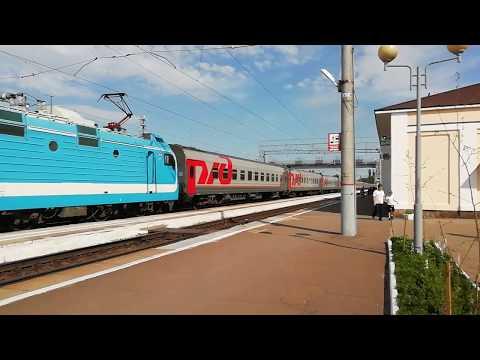 Прибытие ЭП1М-479 с поездом Анапа - СпБ