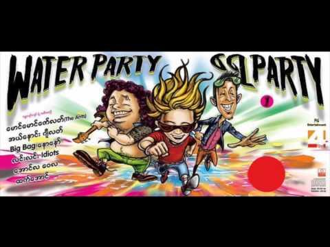 Free myanmar lyrics reason pyaw. Mp4 youtube.