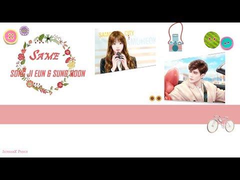 LYRICS - THAISUB   SONG JI EUN & SUNG HOON – SAME ( MY SECRET ROMANCE OST Part 1 )