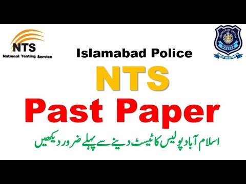 NTS Past Papers || Islamabad Police Past Papers || ICT Police Past Papers  || ITS Past Paper