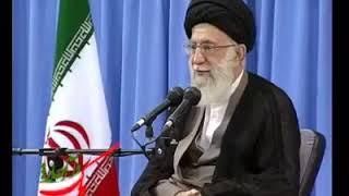 Ayatullah Syed Ali Khamenei Laughing
