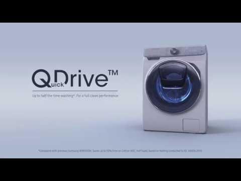 Samsung QDrive - YouTube