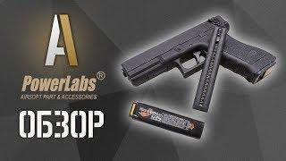 [Обзор] Аккумулятор PowerLabs MonoLithium для пистолетов AEP: CYMA G18C, TOKYO MARUI, ...