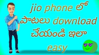 How to download mp3 songs in jio phone in telugu 2019 | how to download songs | telugu tech supraj