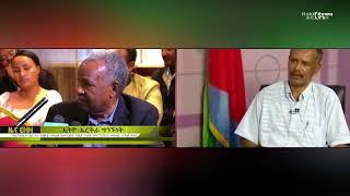 """Eritrea - Ethiopia Song For Peace? - Eritrean Position on """"dialogue"""" Gimmicks"""
