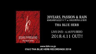 20YEARS, PASSION & RAIN / THA BLUE HERB 17-17