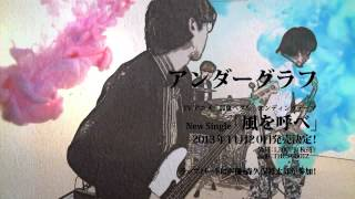 2013年11月20日(水)CD発売!TVアニメ『弱虫ペダル』エンディング・テ...