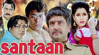Santaan Full Movie | Jeetendra | Neelam | Moushumi Chatterjee | Deepak Tijori | Superhit Hindi Movie