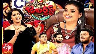Jabardasth   double dhamaka special episode 29th december 2019  #sudheer aadhi,abhi etv telugu