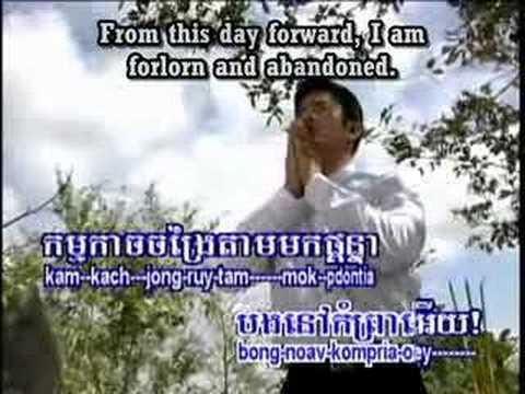 Khmer Songs w/ English Translation