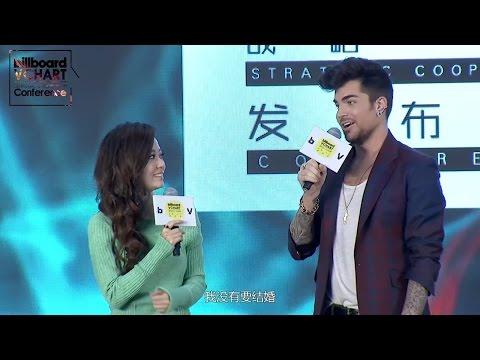 Adam Lambert & 張靚穎Jane Zhang - 音悅台xBillboard發佈會(中文字幕版)