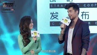 Adam Lambert & 張靚穎Jane Zhang - 音悅台xBillboard發佈會(中文字幕版) thumbnail