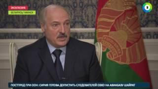 Медведев: Россия и Беларусь договорились по нефти и газу - МИР24