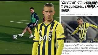 SON DAKİKA! Fenerbahçe'ye Dünya Devinden Müthiş Transfer Teklifi - Dünya Yıldızı