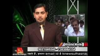 K News Ulhasnagar : Burnt vehicle found in ulhasnagar 1 - 2013.05.26 1/6
