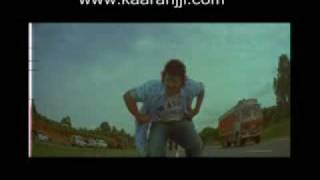 Video E dina from kaaranjji download MP3, 3GP, MP4, WEBM, AVI, FLV Juli 2018