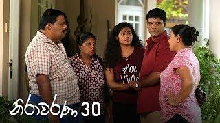 Nirawarana | Episode 30 - (2019-09-21) | ITN Thumbnail