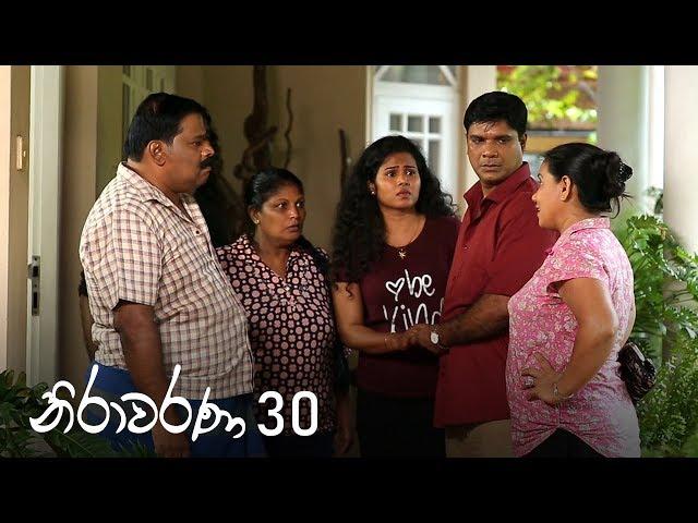 Nirawarana | Episode 30 - (2019-09-21) | ITN