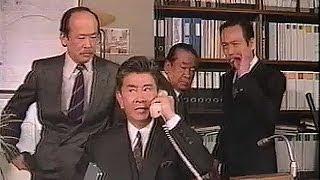 SUNTORY WHISKY & SODA 1990年 宇津井健 藤巻潤 川津祐介 倉石功 稲葉義...