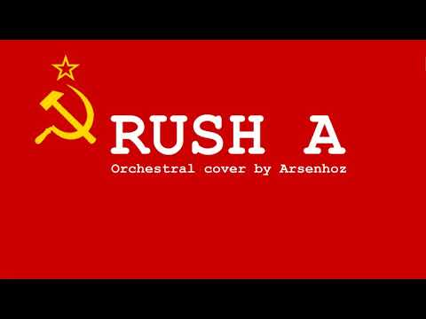 RUSH 🅰 - Sheet Music Boss cover, 1000 comrades special [RUSSIAN Orchestral Cover]