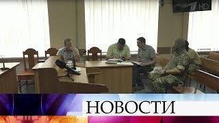 СБУ заявила о том, что завершила расследование дела в отношении Кирилла Вышинского.