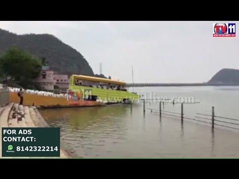 AMPHIBIOUS BUS AT BHAVANI ISLAND VIJAYAWADA TV11 NEWS 12TH MAY 2017
