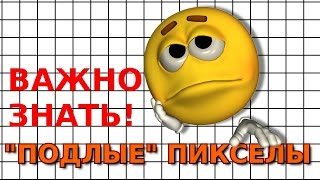 ФОТОРЕДАКТОР GIMP Уроки и Обзоры.