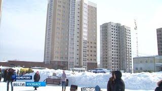 В Кемерове продолжается строительство района Верхний бульвар