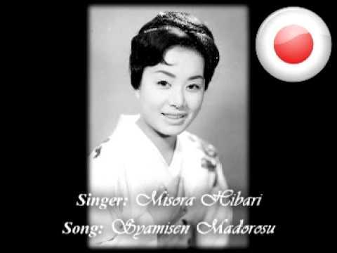 Misora Hibari - Syamisen Madorosu