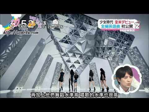 SONE4U111020 NTV ZIP! 少女時代(SNSD)News