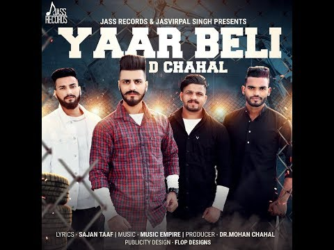 Yaar Beli | (Teaser) | D Chahal | New Punjabi Songs 2018 | Latest Punjabi Songs 2018 | Jass Records