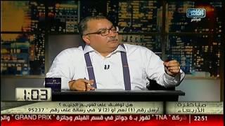 ماجد شوقى: تعويم الجنيه مصطلح متعارف عليه لكن فى مصر يقصد به تخفيض قيمته