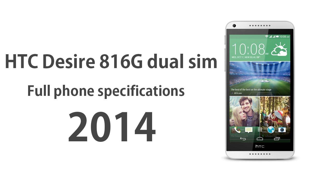HTC Desire 816G Dual Sim Stock Firmware ROM (Flash File)