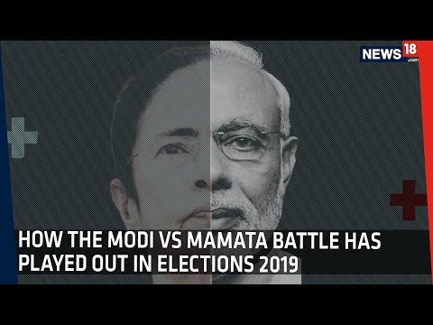 Bengal Politics in Elections 2019 | TMC vs BJP | Violence in Bengal