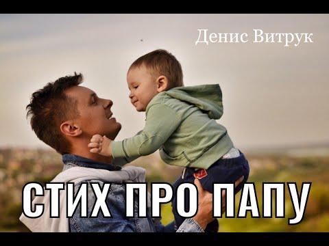 """НЕ ОСТАВЛЯЙТЕ ДЕТЕЙ! ОНИ ДОСТОЙНЫ ЛУЧШЕГО! Стихотворение Ирины-Самариной Лабиринт """"Смотрел малыш"""""""
