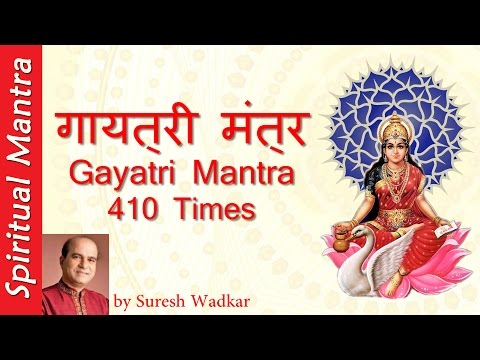 GAYATRI MANTRA - WITH LYRICS & MEANING BY SURESH WADKAR | VERY POWERFUL MANTRA OM BHUR BHUVAH SVAHA