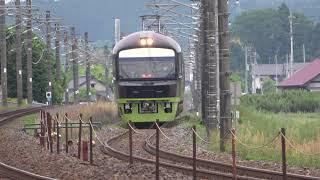485系 リゾートやまどり 快速 リゾート那須野満喫号