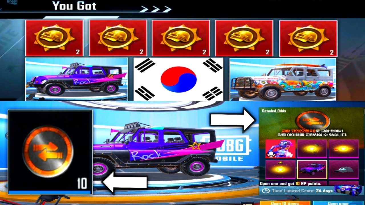 TIPS!!! HOW TO GET FREE 10 DONKATSU ?? AND NEW SUPER DUPER BEAUTIFULL CAR SKIN | PUBG MOBILE KOREA