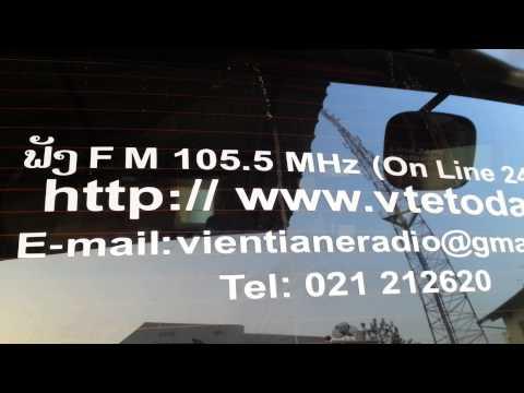 Vientiane Online F.M