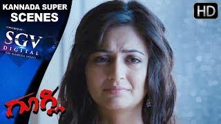 Yash is in death bed hospital | Kannada emotional scenes 22 | Googly Kannada Movie |Kruthi Karabanda