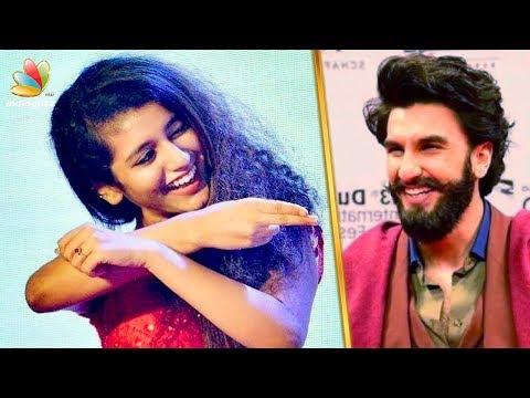 പ്രിയ ഇനി രൺവീറിന്റെ നായിക | Priya Prakash Varrier open to Bollywood | Ranveer Singh | Latest News