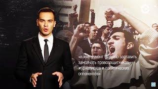 Əfqan Muxtarlı Gürcüstandan niyə oğurlandı? Bakıya necə gətirildi? (Rusca)