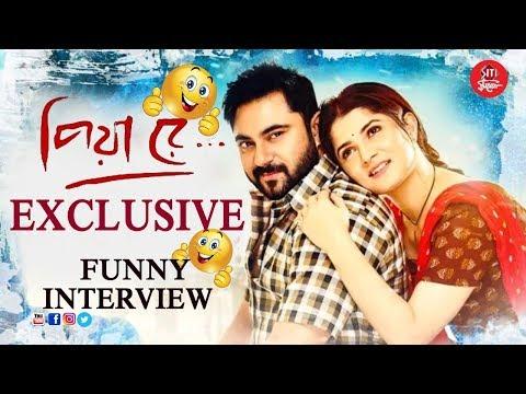 Piya re | Exclusive Funny Interview | Soham | Srabanti | Abhimanyu thumbnail