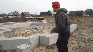 Фундамент для дома,после зимы(Фундамент был сделан осенью,перед самой зимой,в ролике показано что с ним стало и как он пережил зиму.Фундам..., 2015-03-24T06:52:02.000Z)