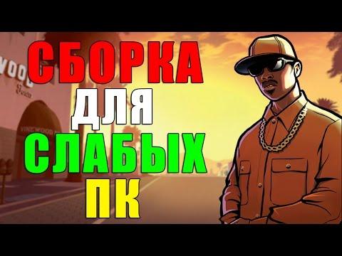 ПК Налогоплательщик ПРО и ЛАЙТ. Скачать программу бесплатно.